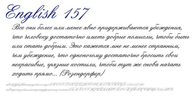 Font English 157 1 Styles