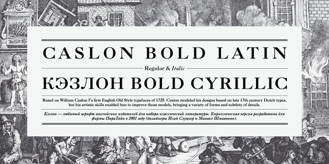 Caslon Bold Normal Font for Web & Desktop on Rentafont