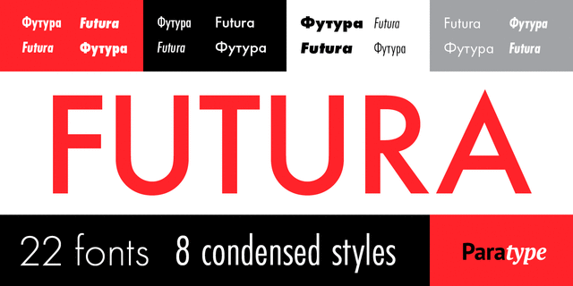 Futura PT Medium Font for Web & Desktop on Rentafont