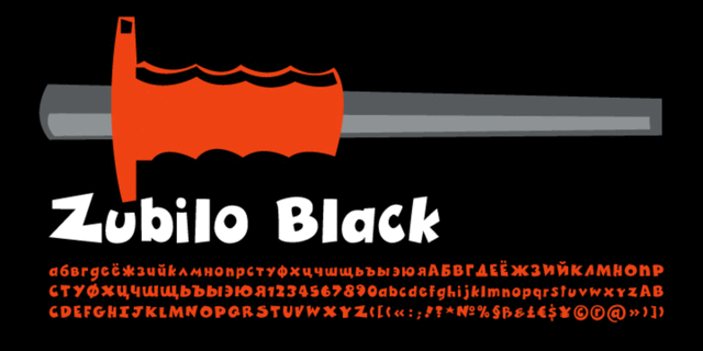 Font Zubilo Black   Rent a Font, Try and Buy Fonts with